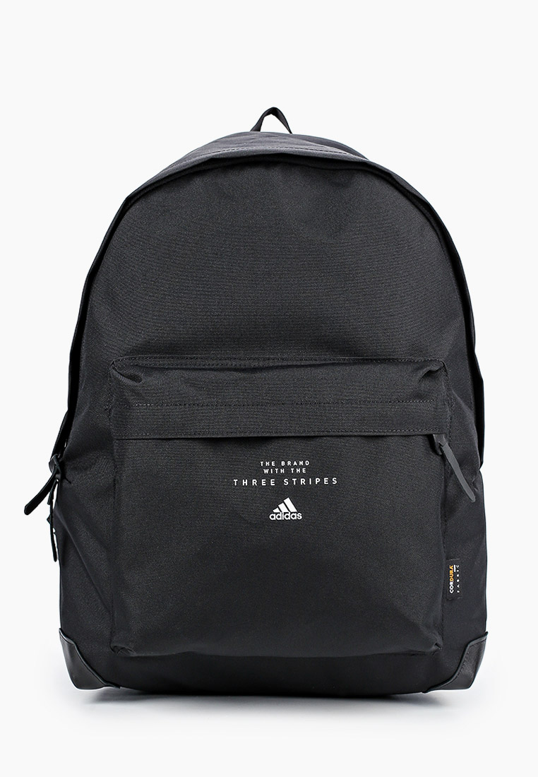Adidas (Адидас) GK6876: изображение 1