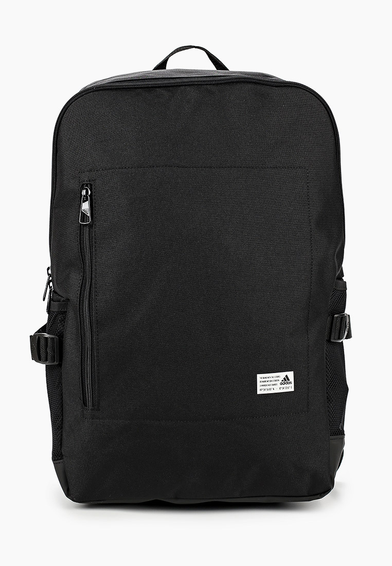 Спортивный рюкзак Adidas (Адидас) FS8336