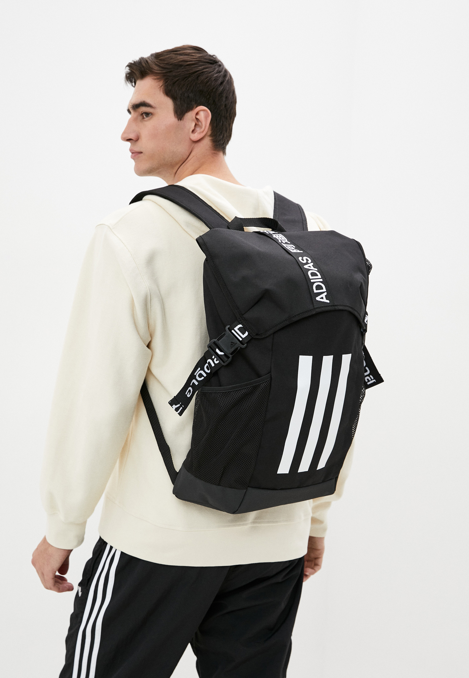 Adidas (Адидас) FJ4441: изображение 5