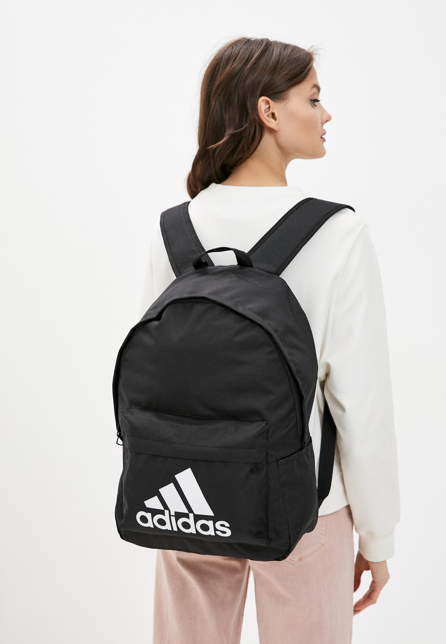 Adidas (Адидас) FS8332: изображение 7