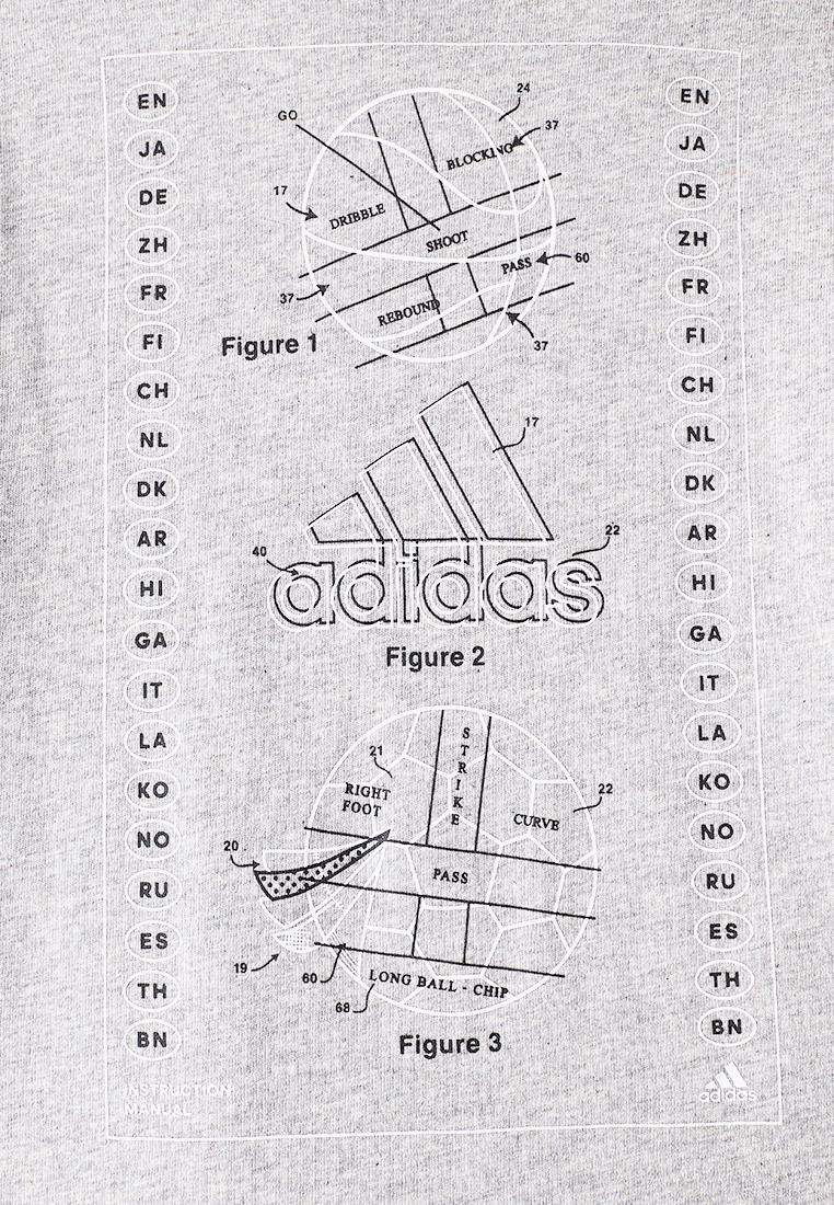 Adidas (Адидас) GQ8309: изображение 3