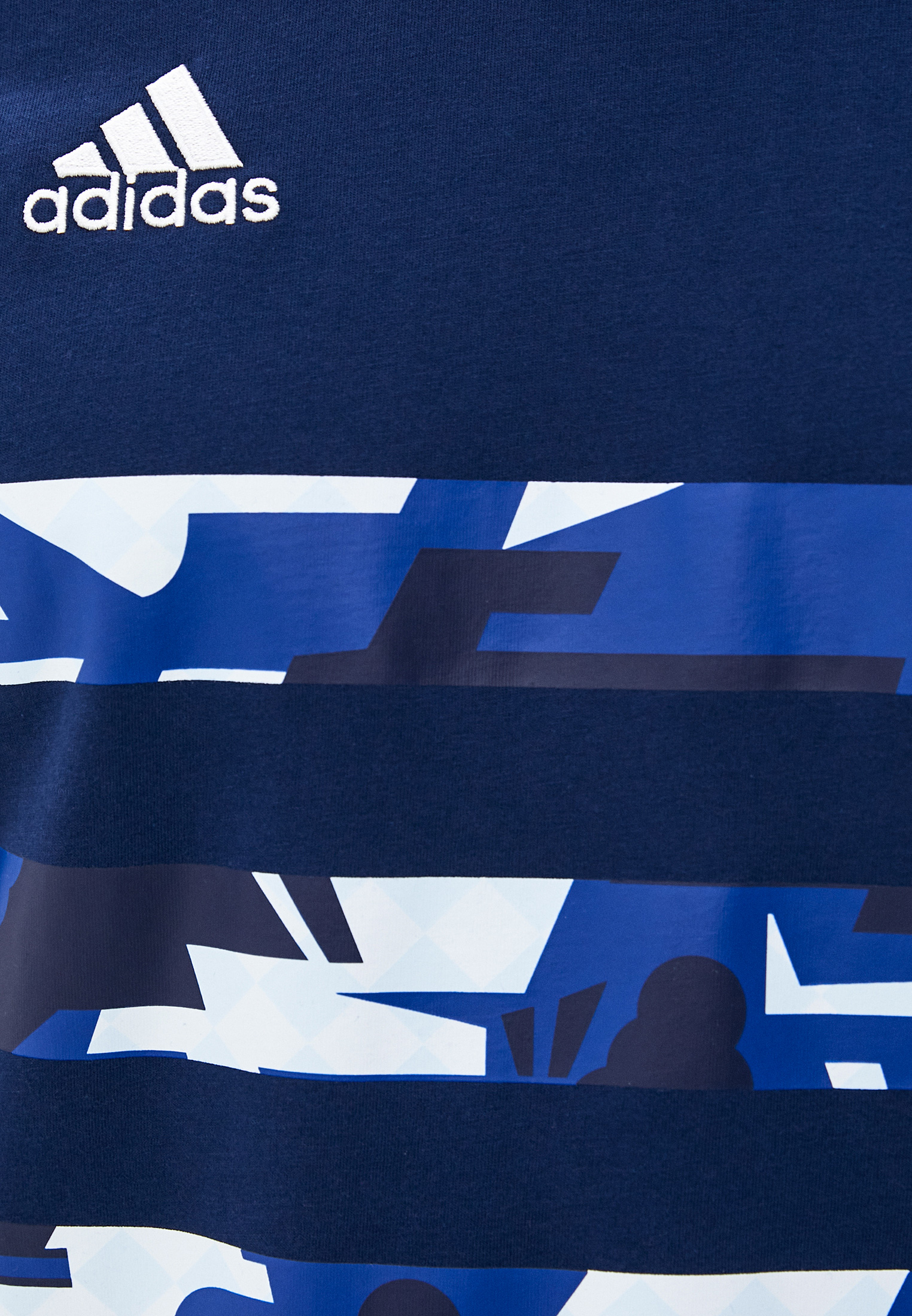 Adidas (Адидас) FS5066: изображение 4