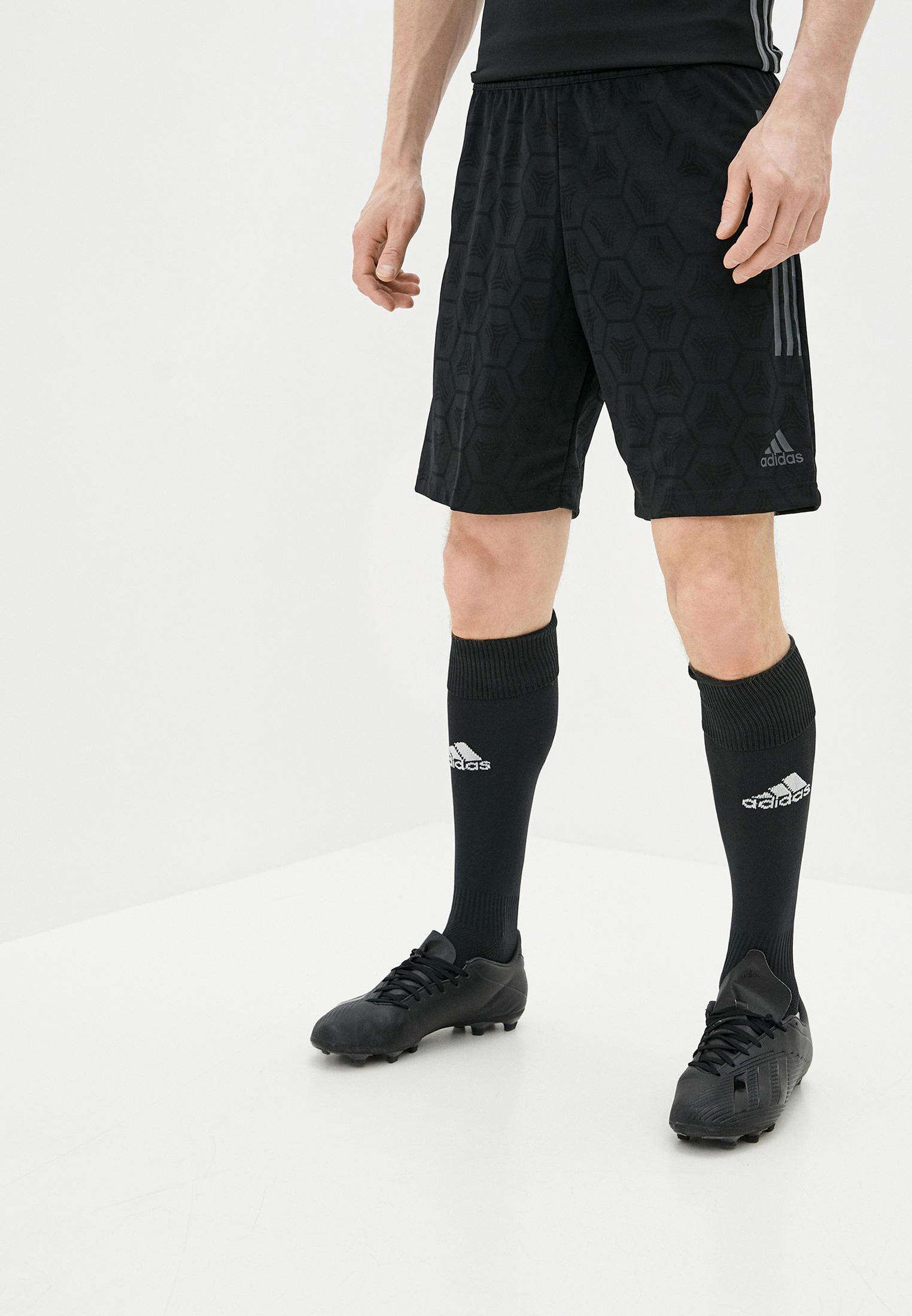 Adidas (Адидас) FJ6347: изображение 2