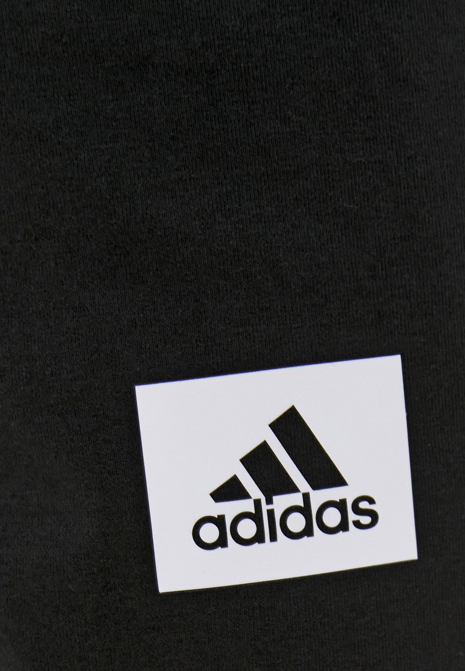 Adidas (Адидас) GD5275: изображение 4