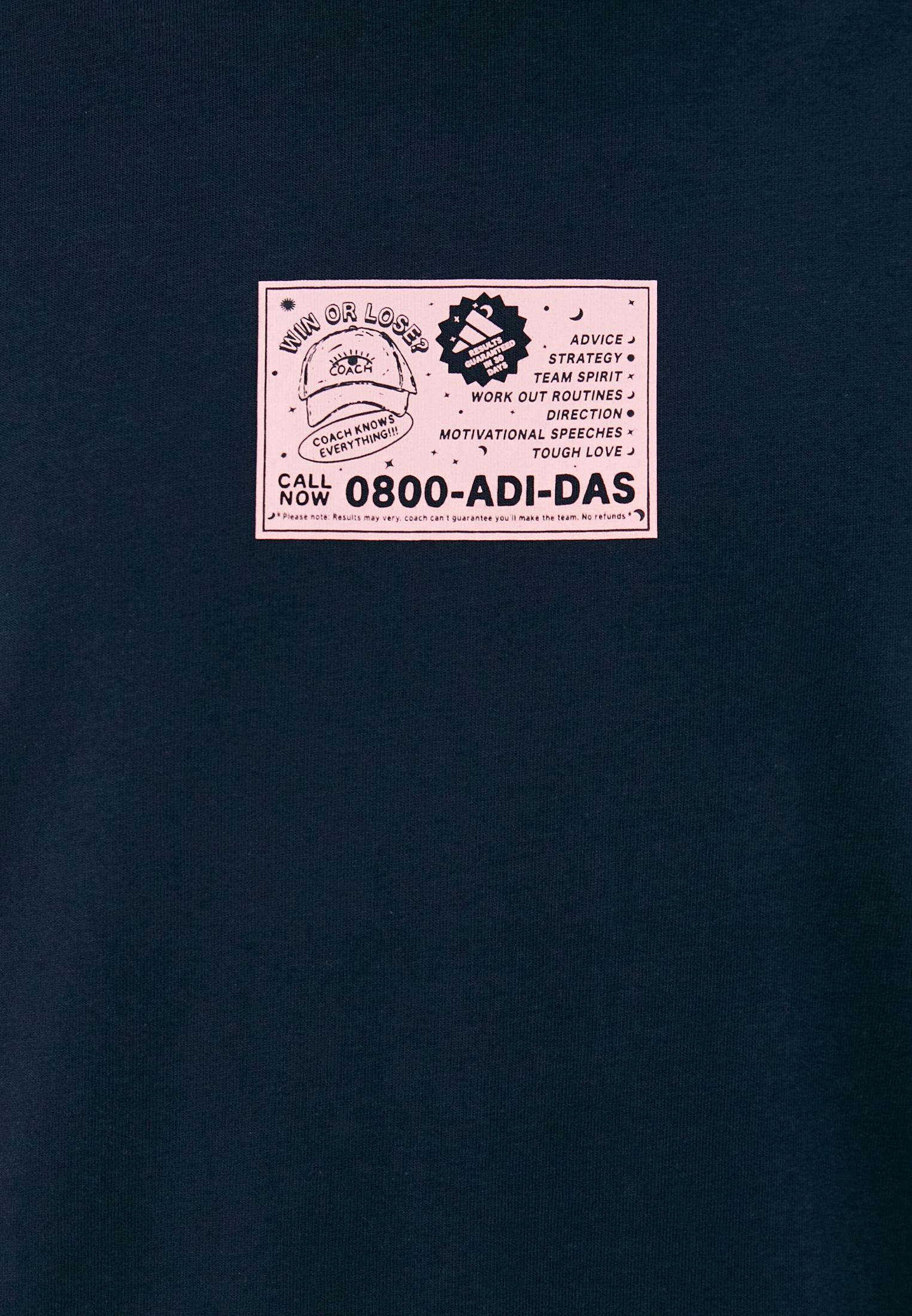 Футболка Adidas (Адидас) GN8184: изображение 4