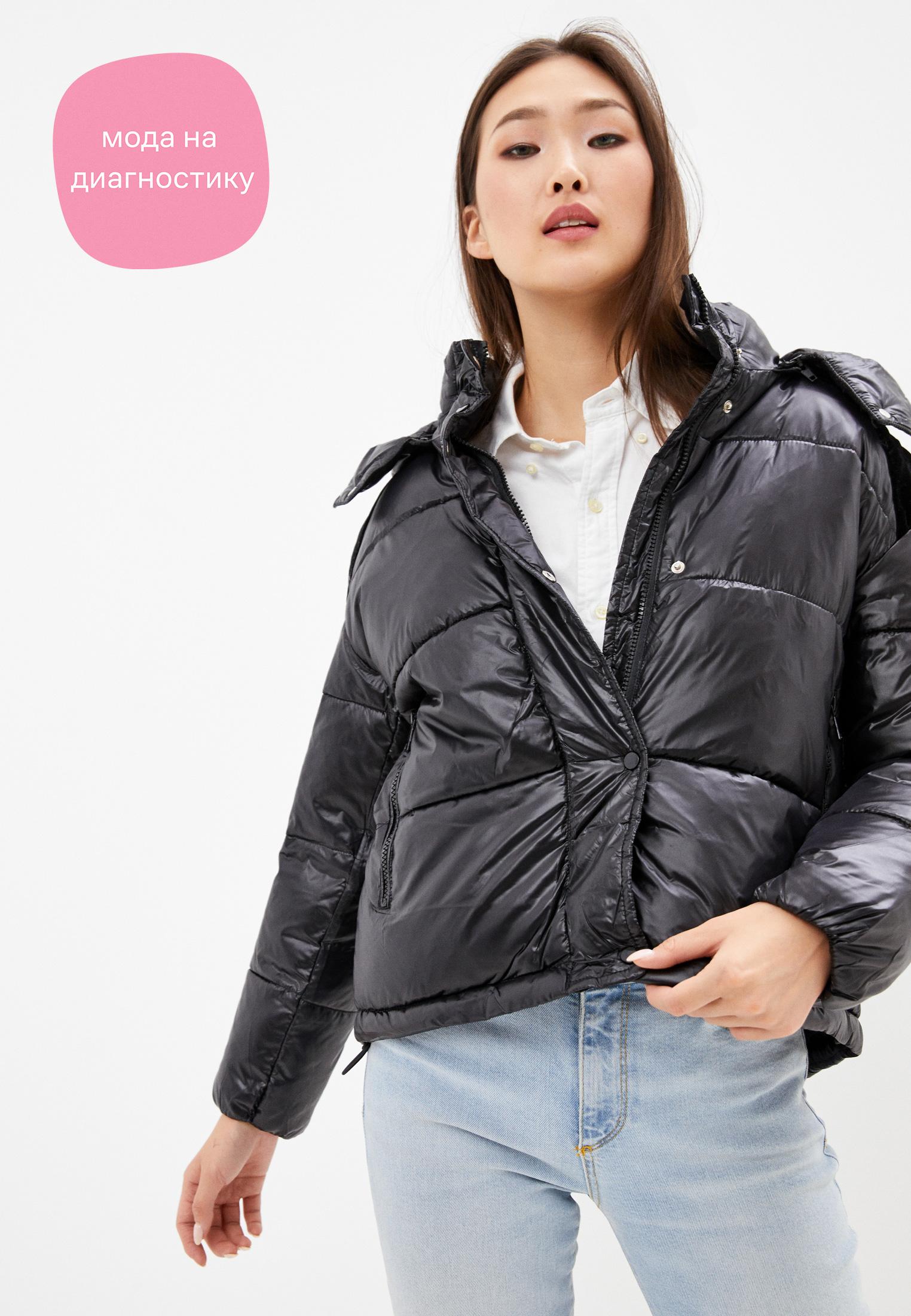 Утепленная куртка Adrixx NR09-LC2009