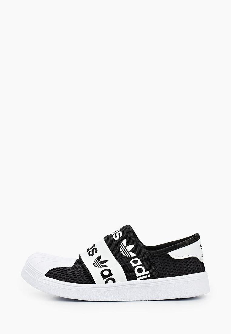 Мокасины для девочек Adidas Originals (Адидас Ориджиналс) EG7882