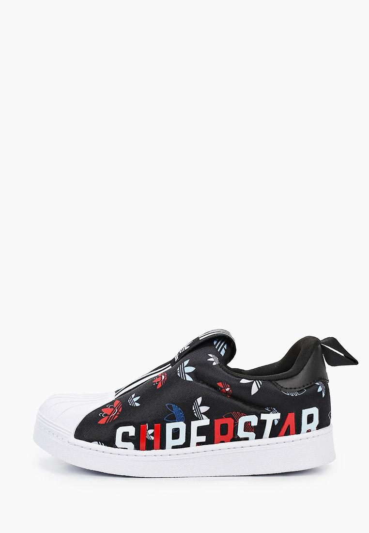 Мокасины для девочек Adidas Originals (Адидас Ориджиналс) FW0710