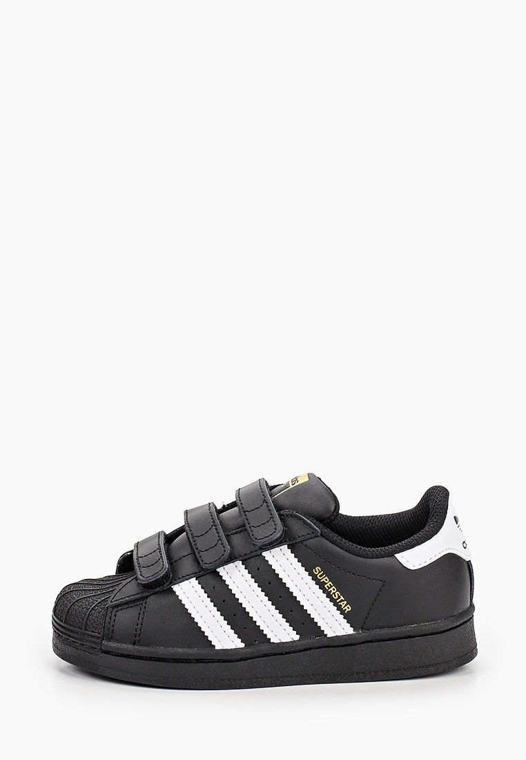 Кеды для мальчиков Adidas Originals (Адидас Ориджиналс) EF4840