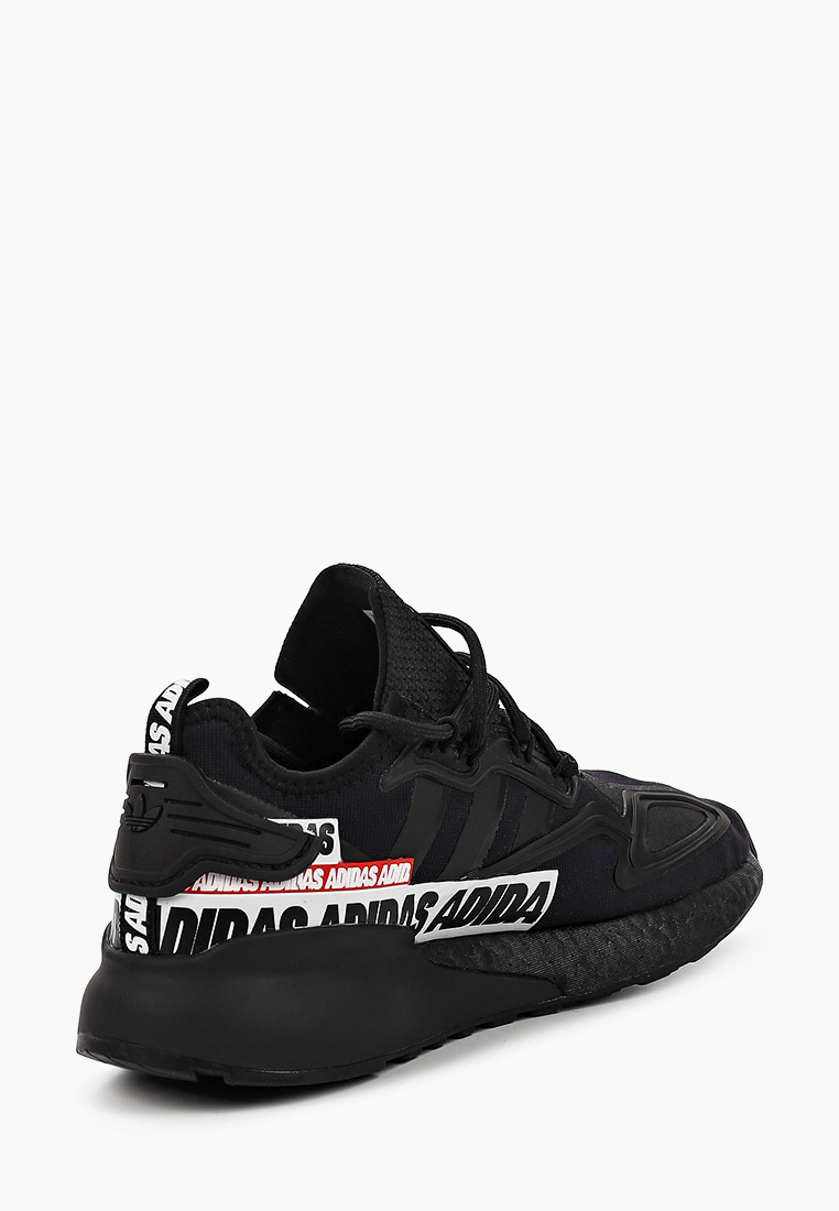 Кроссовки для мальчиков Adidas Originals (Адидас Ориджиналс) FX5228: изображение 3