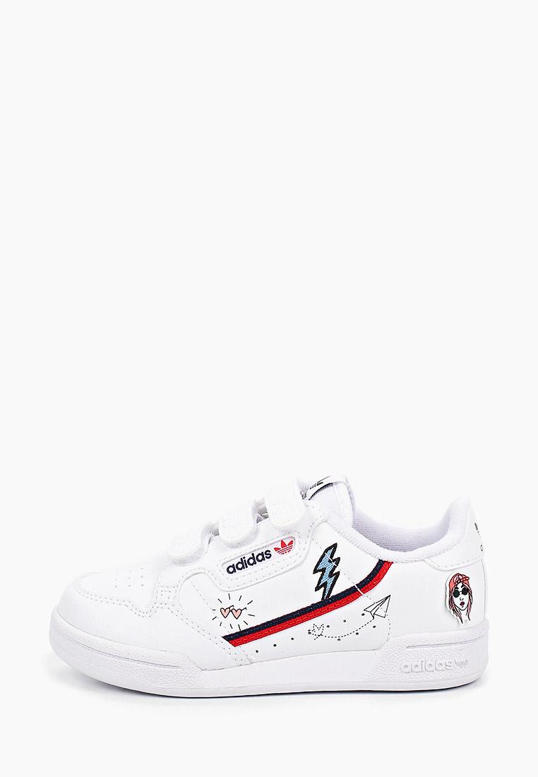 Кеды для мальчиков Adidas Originals (Адидас Ориджиналс) FX6070
