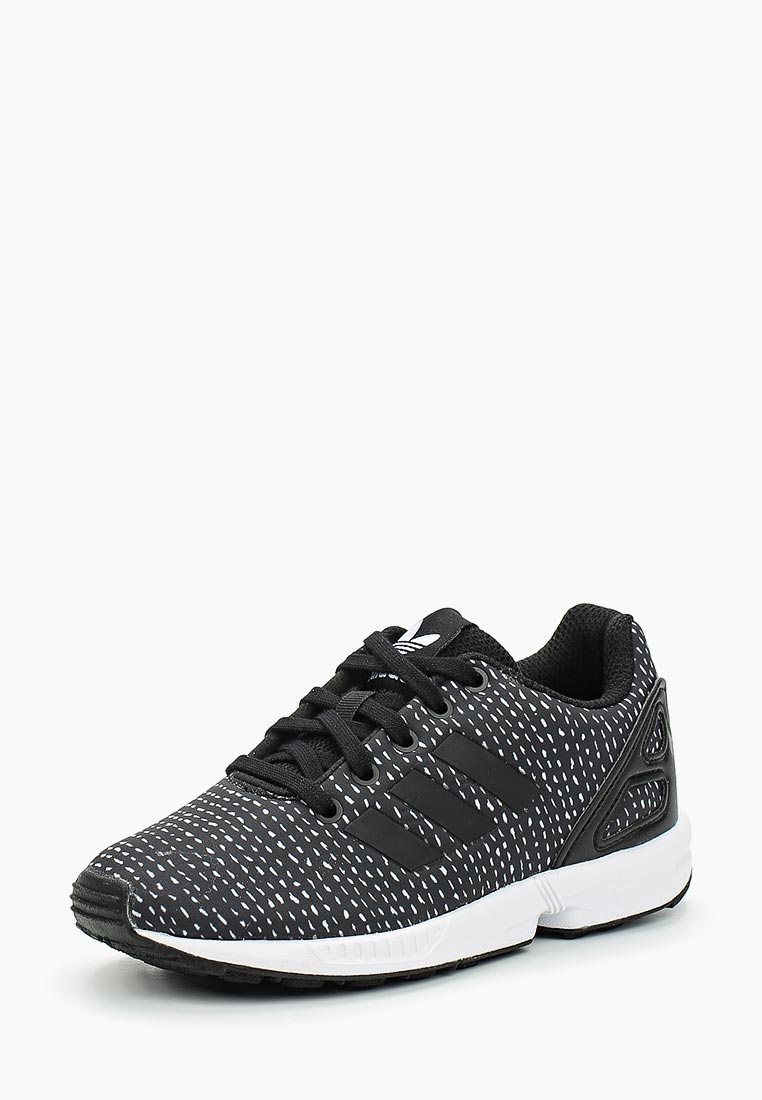 Кроссовки Adidas Originals (Адидас Ориджиналс) BY9855: изображение 1