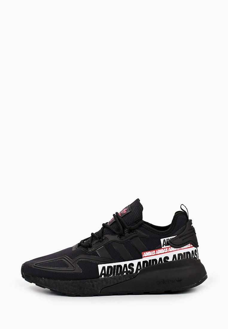 Мужские кроссовки Adidas Originals (Адидас Ориджиналс) FX7038