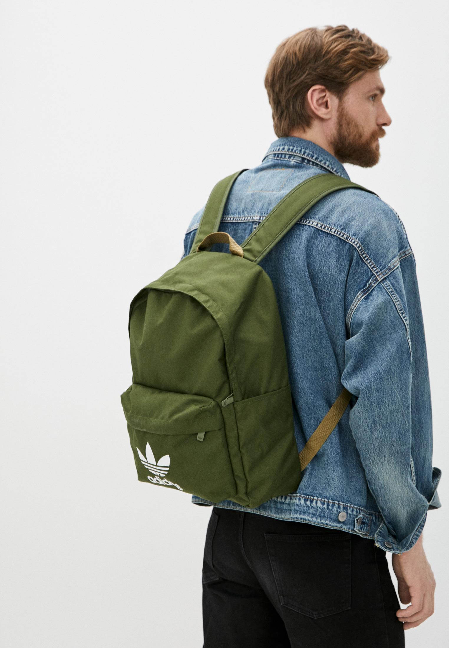 Рюкзак Adidas Originals (Адидас Ориджиналс) GN5471