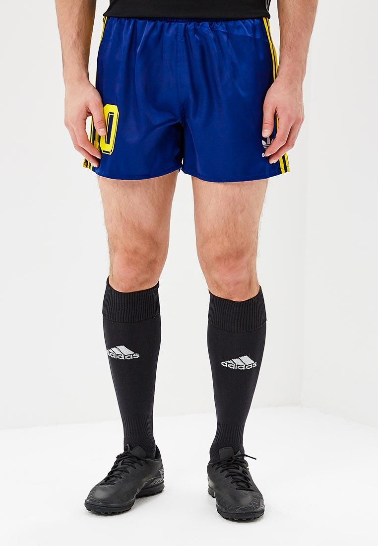 Мужские шорты Adidas Originals (Адидас Ориджиналс) CD6969