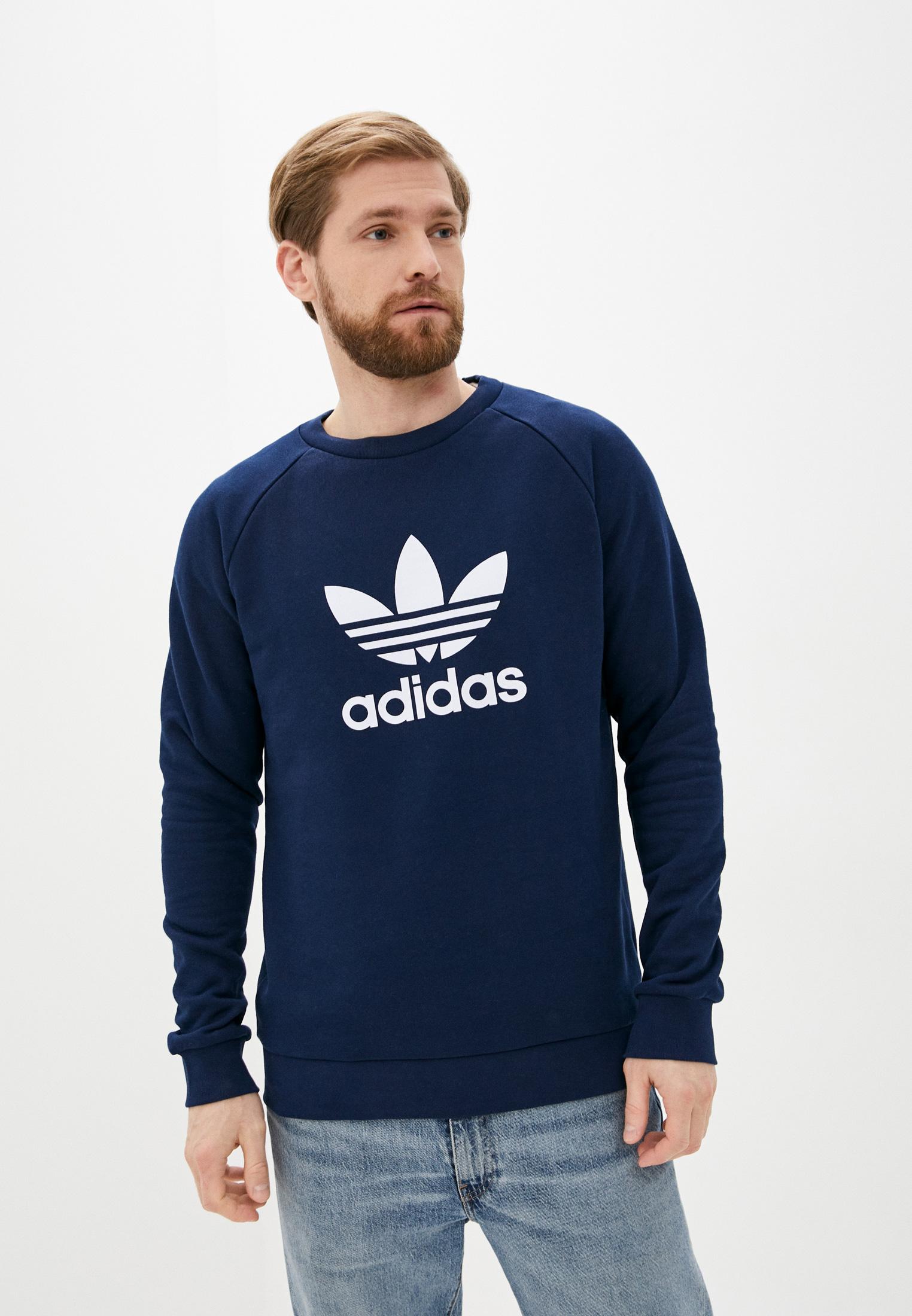 Толстовка Adidas Originals (Адидас Ориджиналс) ED5948