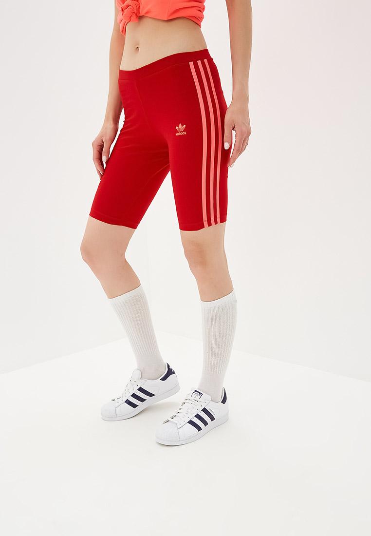 Женские шорты Adidas Originals (Адидас Ориджиналс) EK2985