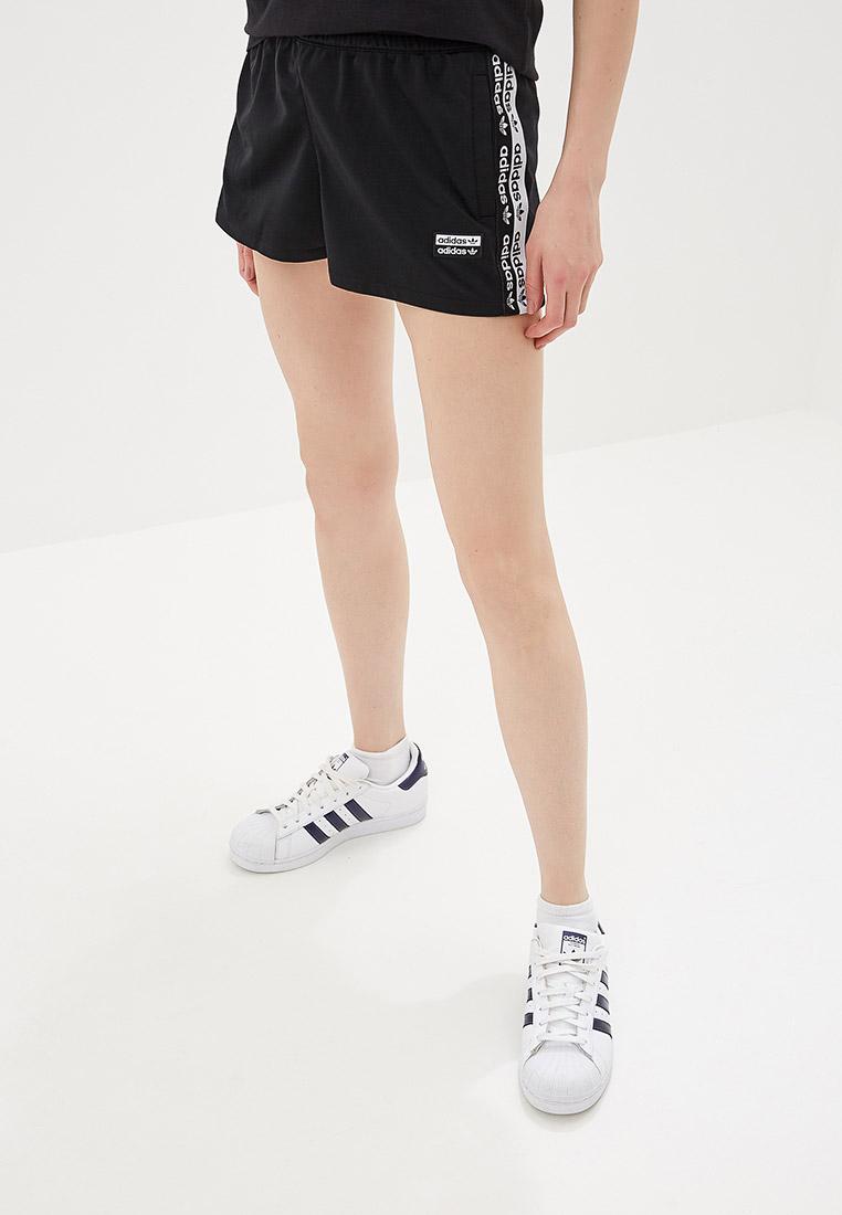 Женские шорты Adidas Originals (Адидас Ориджиналс) EC0768
