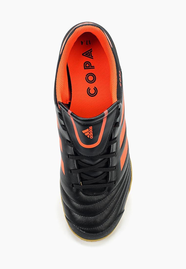 Мужские кроссовки Adidas (Адидас) S77150: изображение 9