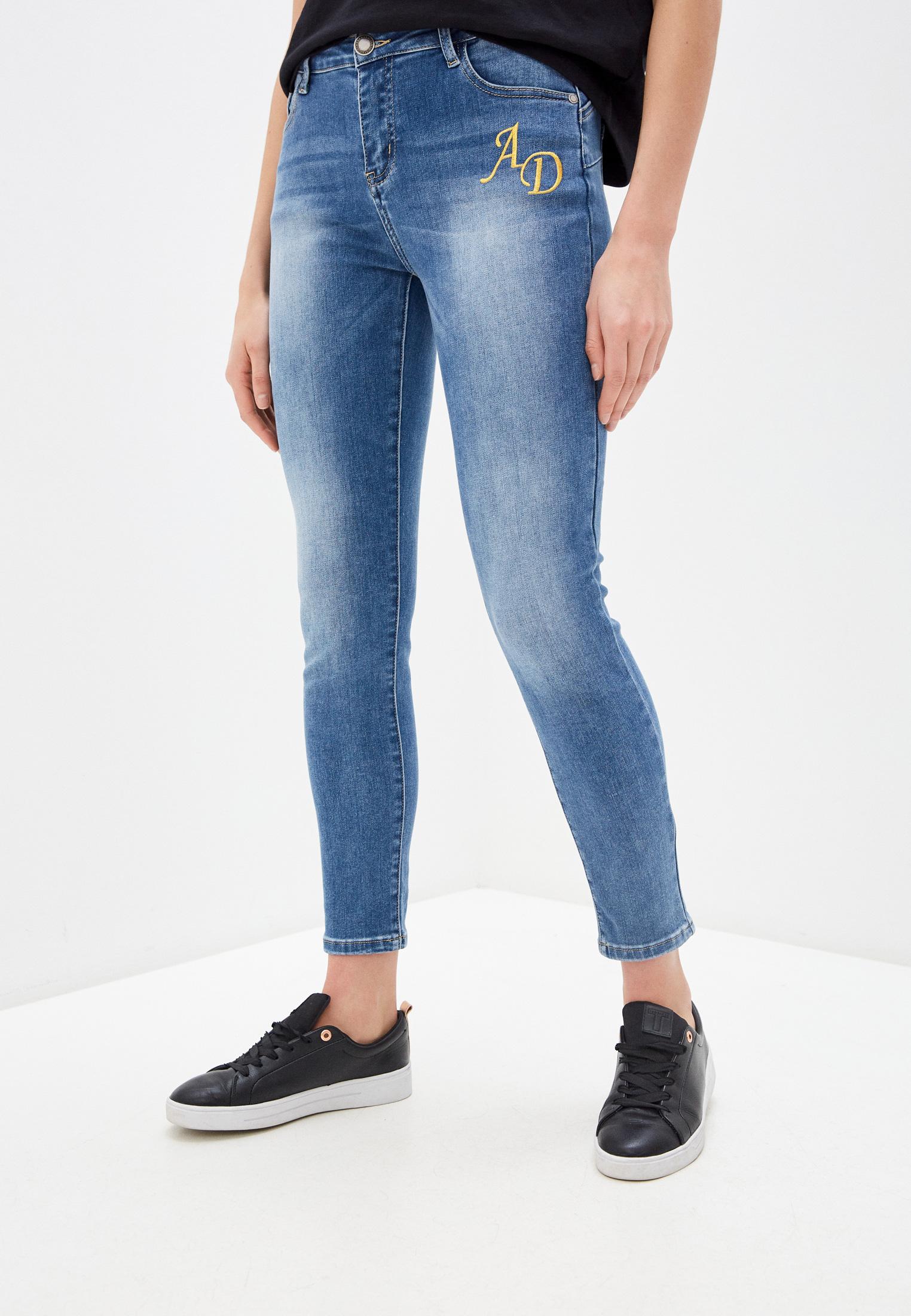 Зауженные джинсы Alessandro Dell`acqua ADW7185WR
