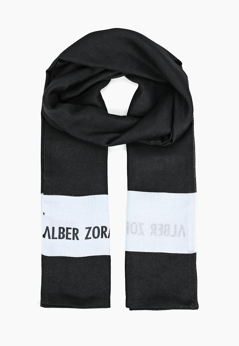 Шарф Alber Zoran BLAZING