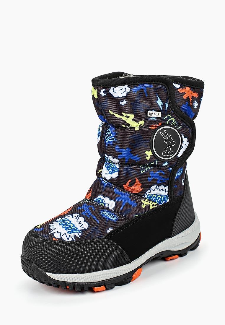 Ботинки для мальчиков Antilopa A 218068