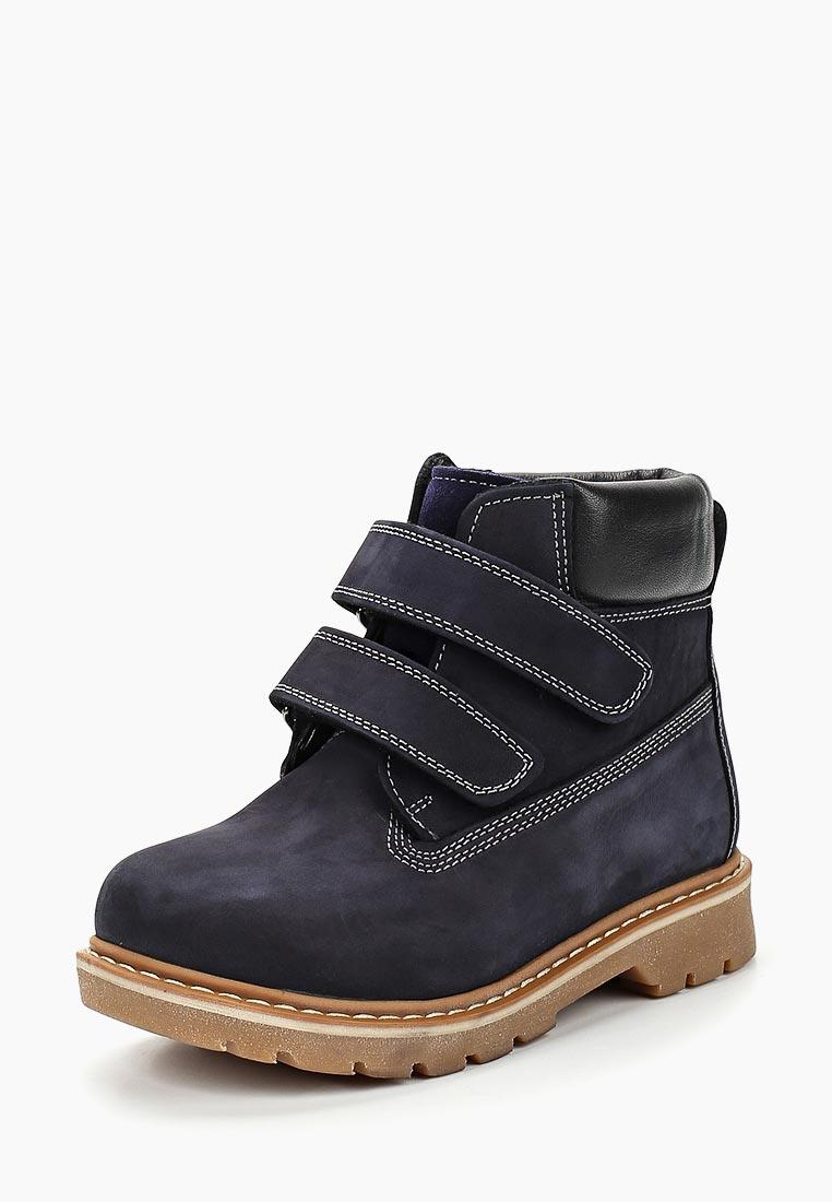 Ботинки для мальчиков Antilopa 17021 navy