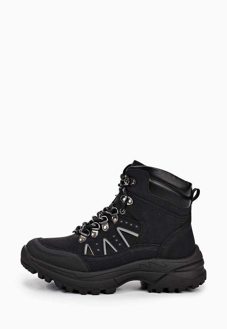 Ботинки для мальчиков Antilopa AL 2021187