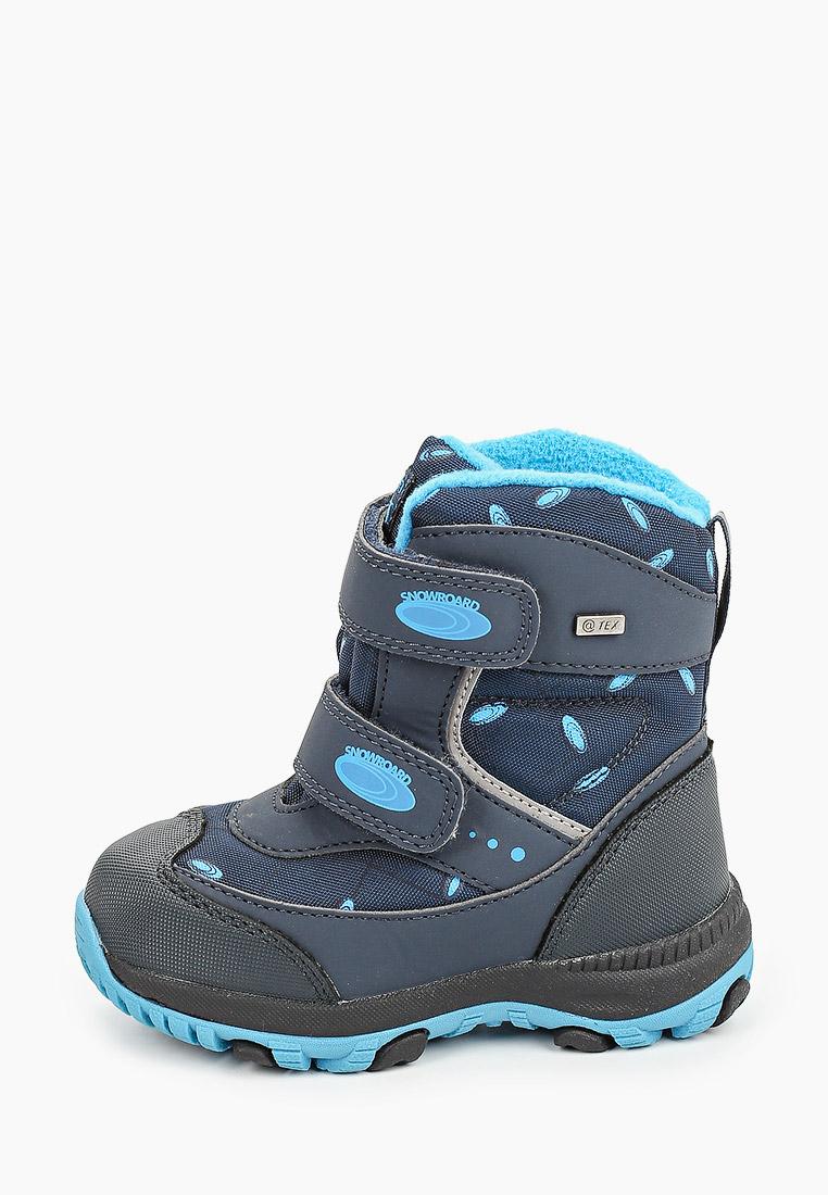 Ботинки для мальчиков Antilopa AL 2021215