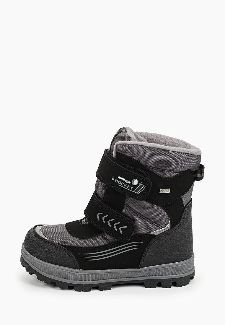 Ботинки для мальчиков Antilopa AL 2021227