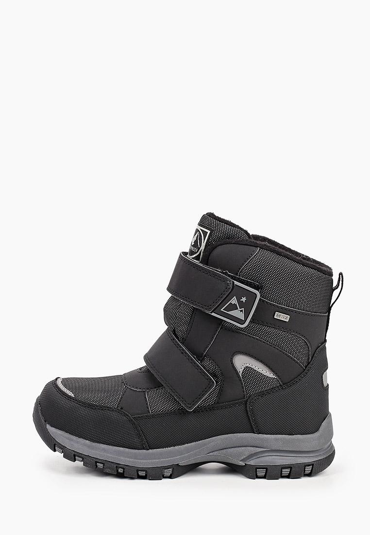 Ботинки для мальчиков Antilopa AL 2021231
