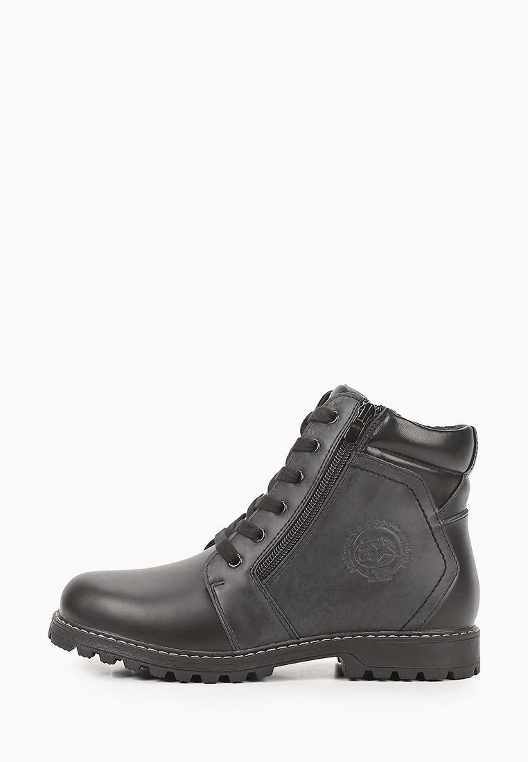 Ботинки для мальчиков Antilopa AL 2021159