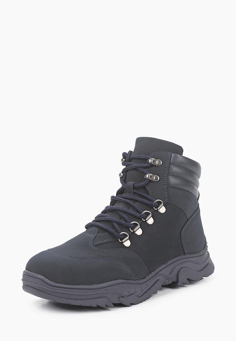 Ботинки для мальчиков Antilopa AL 2021103: изображение 2