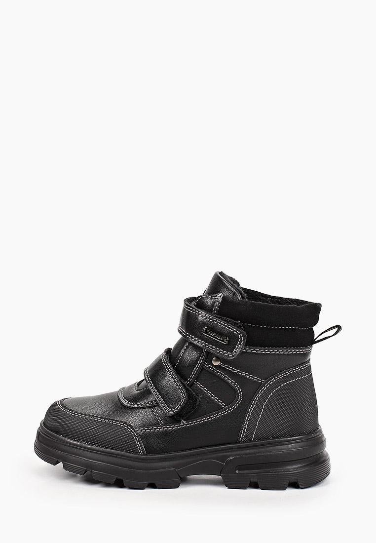Ботинки для мальчиков Antilopa AL 2021123