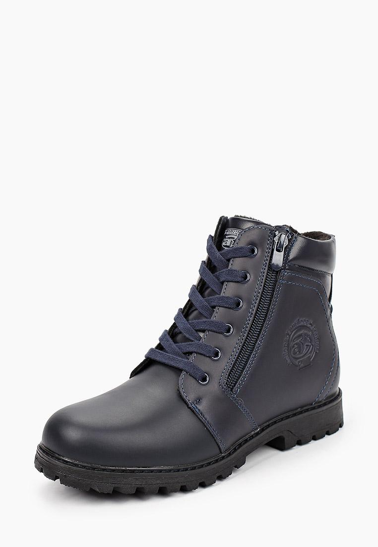 Ботинки для мальчиков Antilopa AL 2021160: изображение 2