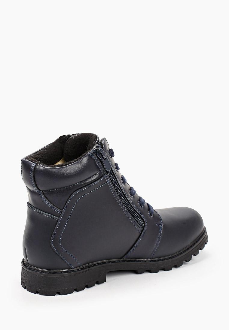 Ботинки для мальчиков Antilopa AL 2021160: изображение 3