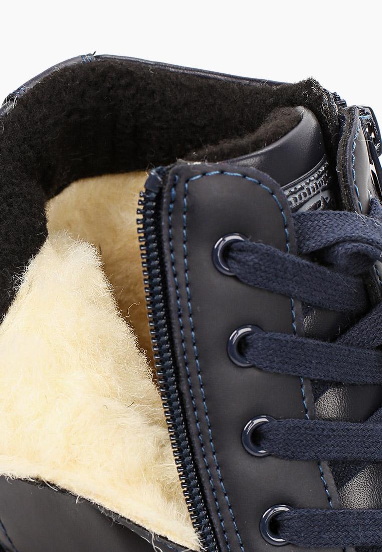 Ботинки для мальчиков Antilopa AL 2021160: изображение 6