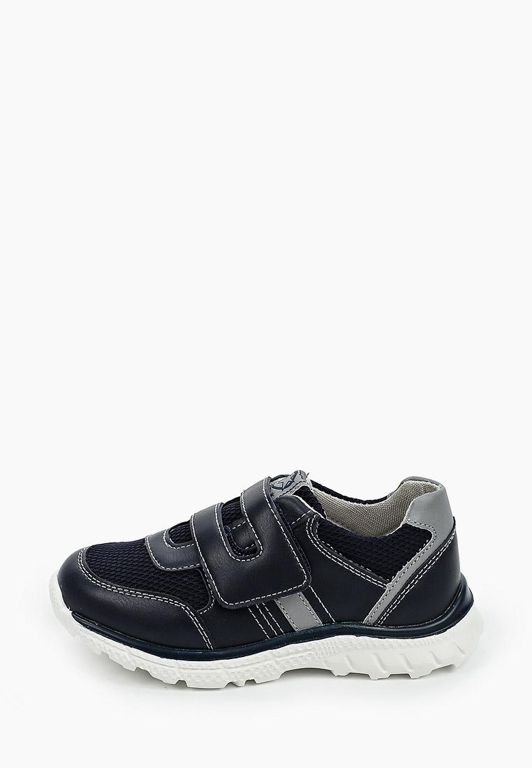 Кроссовки для мальчиков Antilopa AL 2424