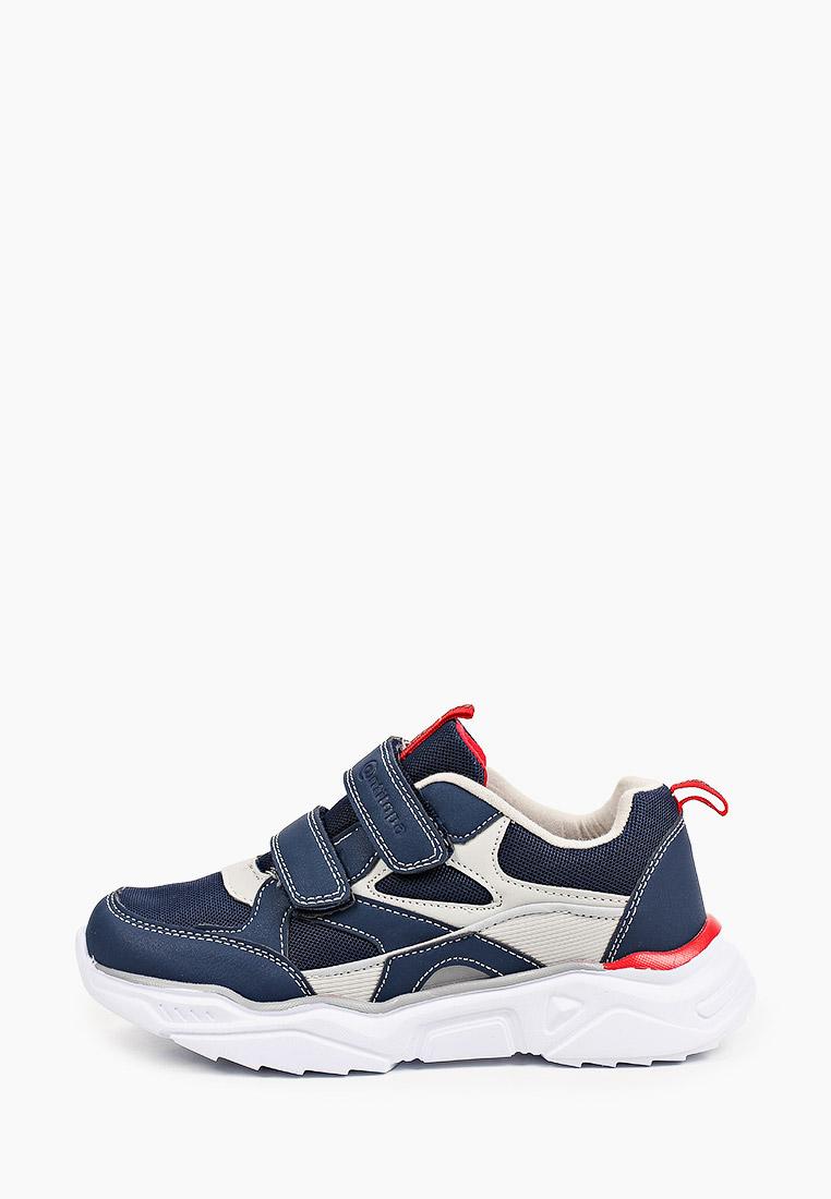 Кроссовки для мальчиков Antilopa AL 2518: изображение 1