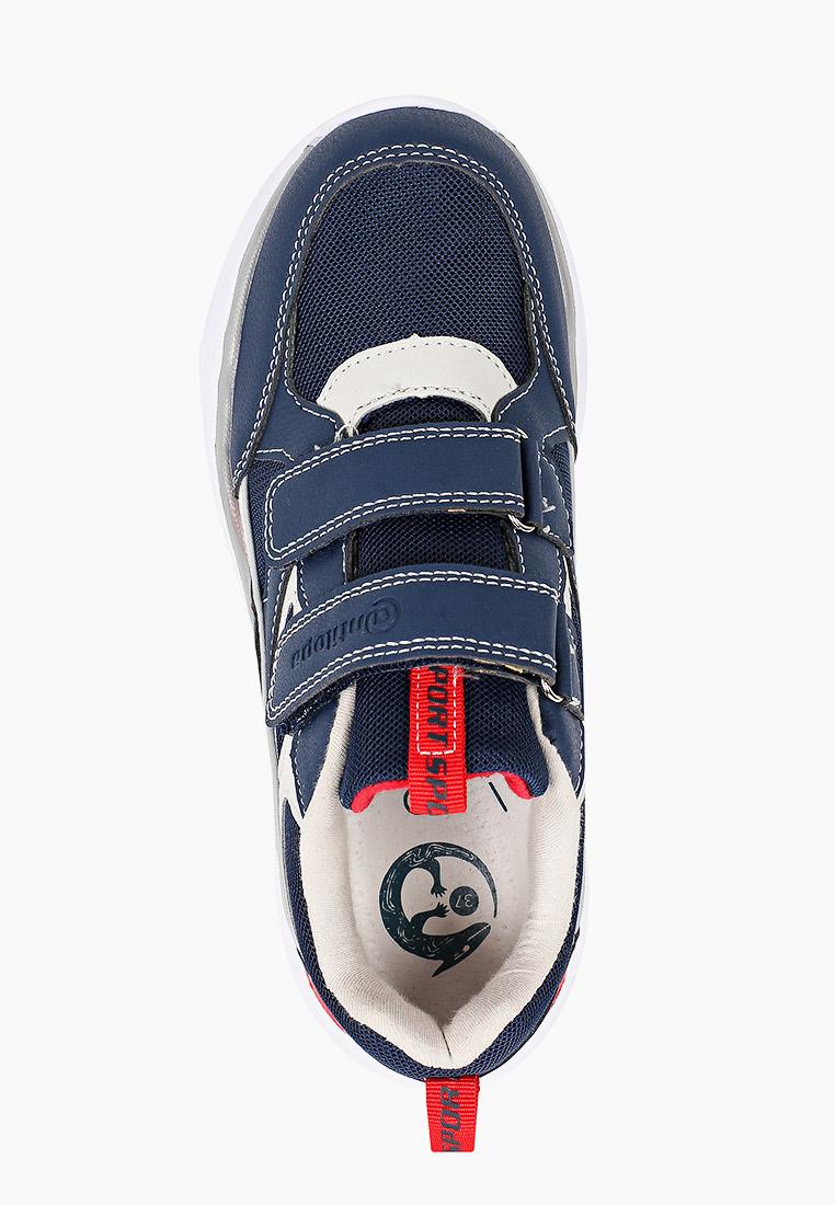 Кроссовки для мальчиков Antilopa AL 2518: изображение 4