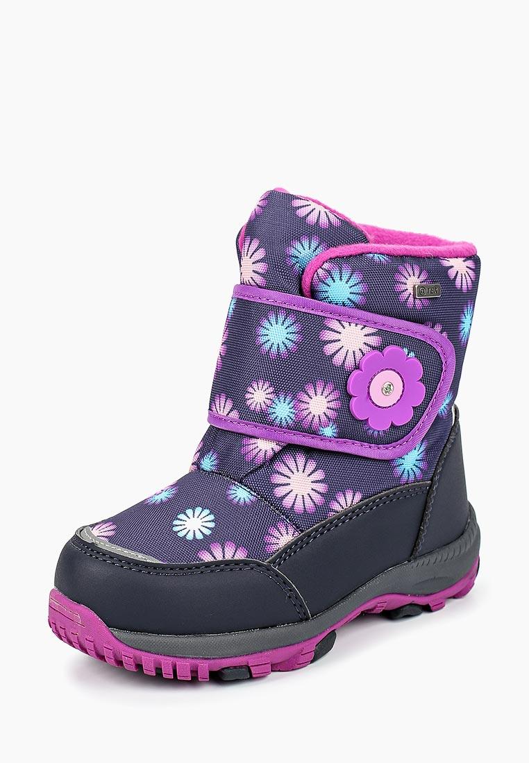 Ботинки для девочек Antilopa A 218063