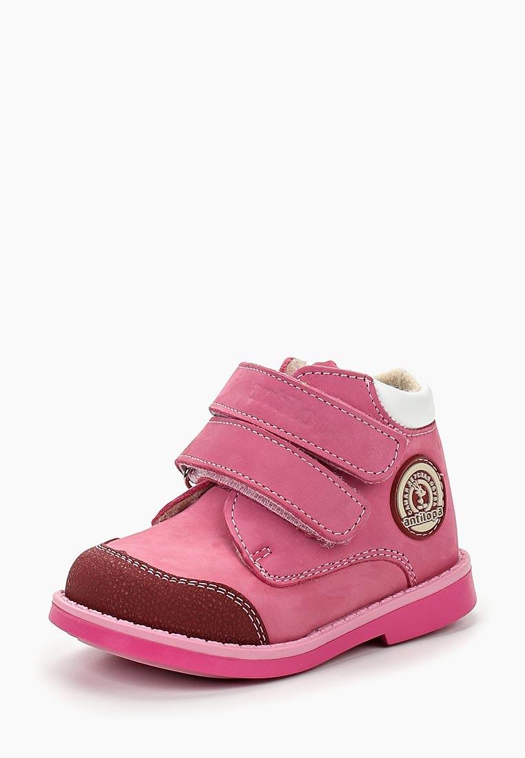 Ботинки для девочек Antilopa BO-167(4)