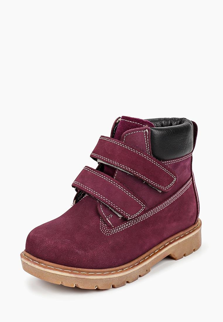 Ботинки для девочек Antilopa 17021 violet