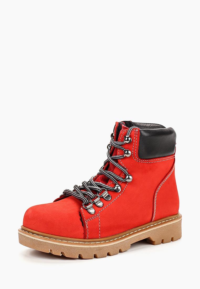 Ботинки для девочек Antilopa 17027 red