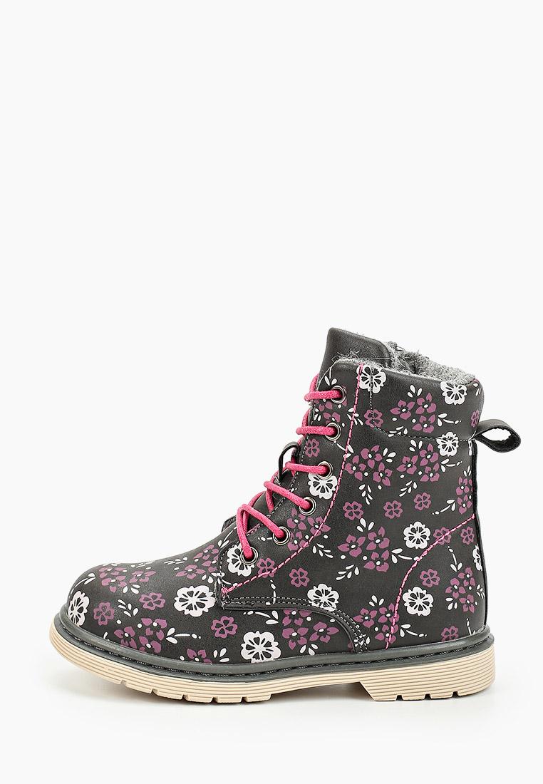Ботинки для девочек Antilopa SW 1603-31