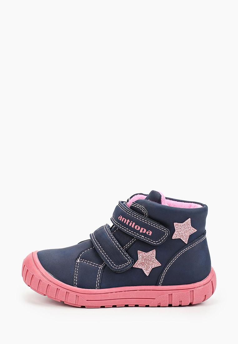 Ботинки для девочек Antilopa SW 9009-002
