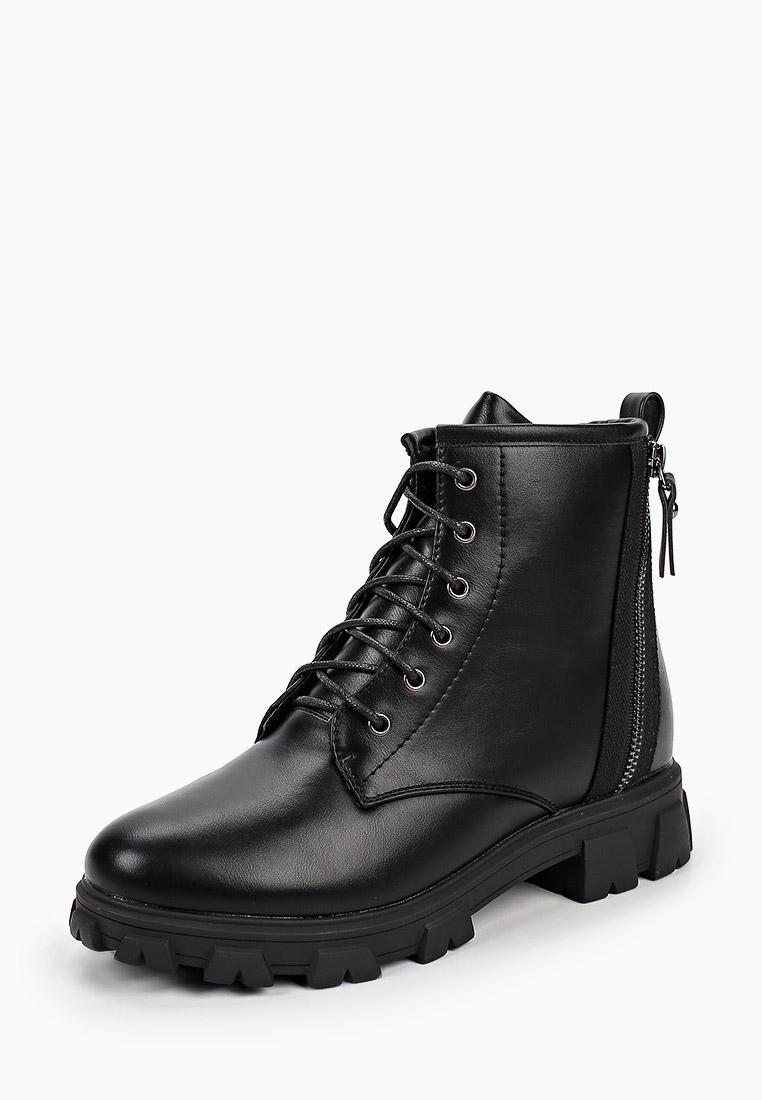 Ботинки для девочек Antilopa AL 2021191: изображение 2