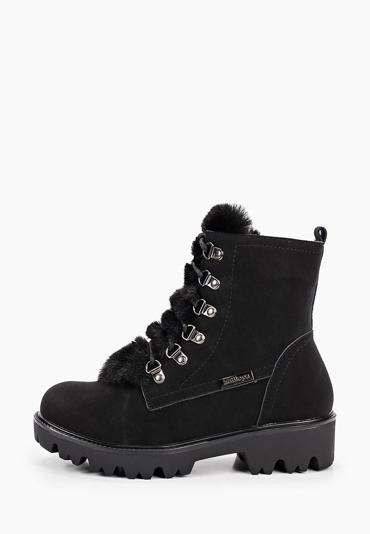 Ботинки для девочек Antilopa AL 2021193