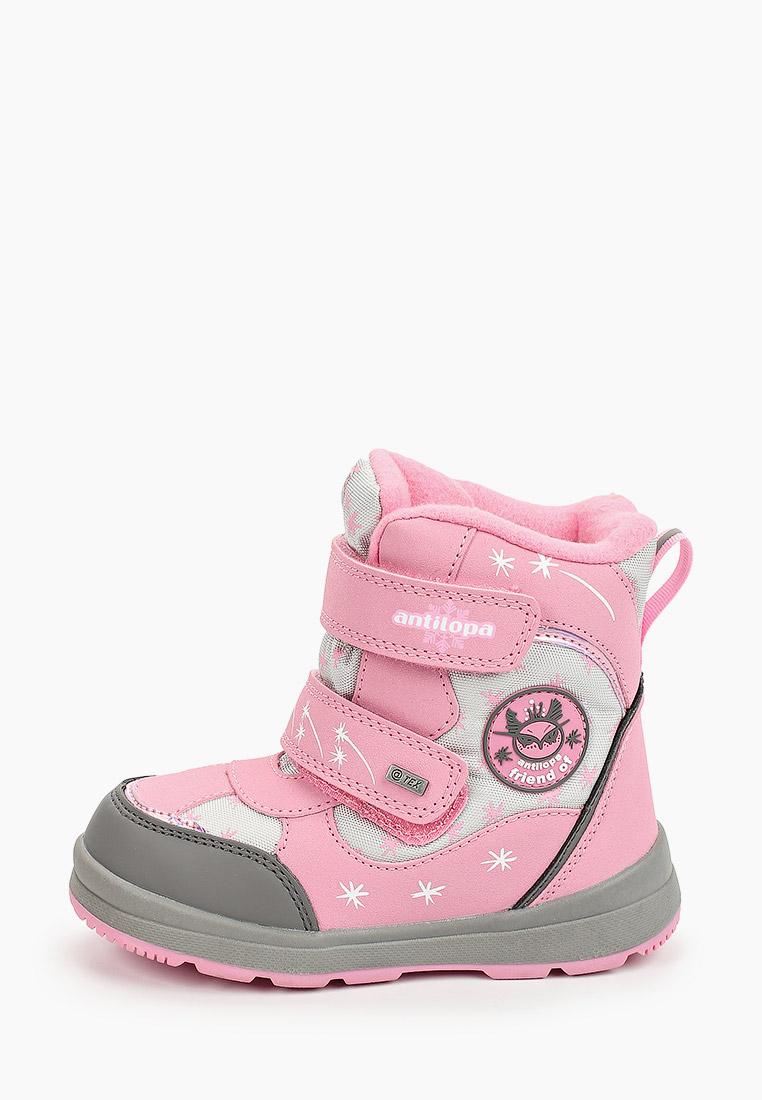 Ботинки для девочек Antilopa AL 2021204