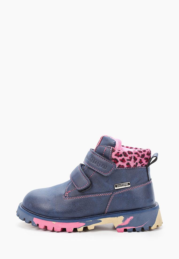 Ботинки для девочек Antilopa AL 202145
